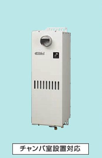 【最安値挑戦中!最大24倍】ガスふろ給湯器 パーパス GX-S2001ZWS-1 エコジョーズ フルオート 20号 PS標準設置兼用 [♪◎]