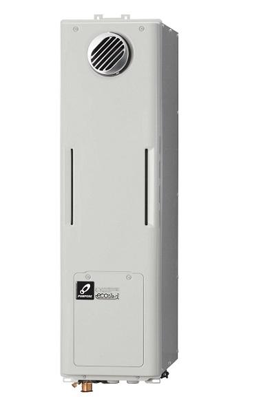 【最安値挑戦中!最大25倍】給湯暖房用熱源機 パーパス GH-H241ZWSH4 エコジョーズ フルオート 屋外据置台設置形 24号 リモコン別売 [♪◎]