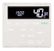 【最安値挑戦中!最大25倍】ガス給湯器 リモコン パーパス MC-H901Y 台所リモコン 900シリーズ 標準タイプリモコン 静音・浴室暖房ボタン付 [◎]