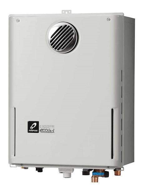 【最安値挑戦中!最大25倍】ガスふろ給湯器 パーパス GX-H160AW-1 オート エコジョーズ 屋外壁掛形 16号 リモコン別売 [♪◎]