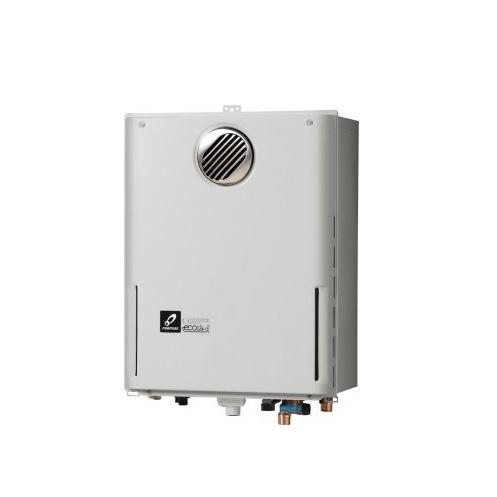 まいどDIY gx-h200zw-2-lpg パーパス GX-H200ZW-2 プロパン用 給湯器 ガスふろ給湯器 リモコン別売 20号 ※受注生産 上質 フルオート § 屋外壁掛形 エコジョーズ デポー