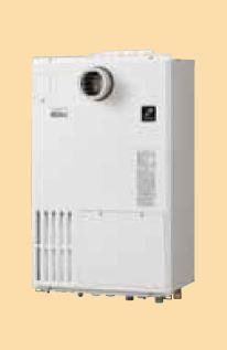 【最安値挑戦中!最大23倍】給湯暖房用熱源機 パーパス GH-H1600ZWH3-1 エコジョーズ フルオート PS標準設置兼用 [♪◎]