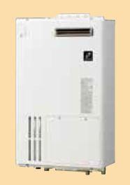 【最安値挑戦中!最大23倍】給湯暖房用熱源機パーパス GH-T1600ZUH3-1 フルオート 扉内設置形上方排気延長 ※受注生産 [♪◎§]