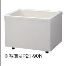 【最安値挑戦中!最大33倍】♪◎ パーパス ガス給湯器 部材【P21-90N】浴槽 FRPバス
