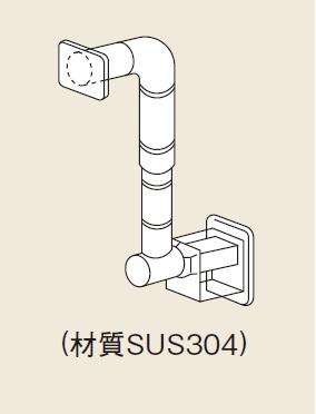 【最安値挑戦中!最大25倍】ガスふろがま(BF式) 部材 リンナイ 80S2 WSC チャンバートップ80S2 給排気トップ サッシ・PC・木枠用 [≦]