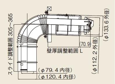 【最安値挑戦中!最大33倍】ガス給湯器 部材 リンナイ FFT-7UL-300 給排気トップ(直排専用) (L=250~350mm) [≦]