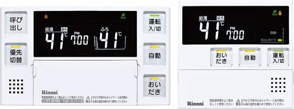 【最安値挑戦中!最大34倍】給湯器リモコン リンナイ MBC-220V(A)-HOL 浴室リモコンと台所リモコンのセット [≦]