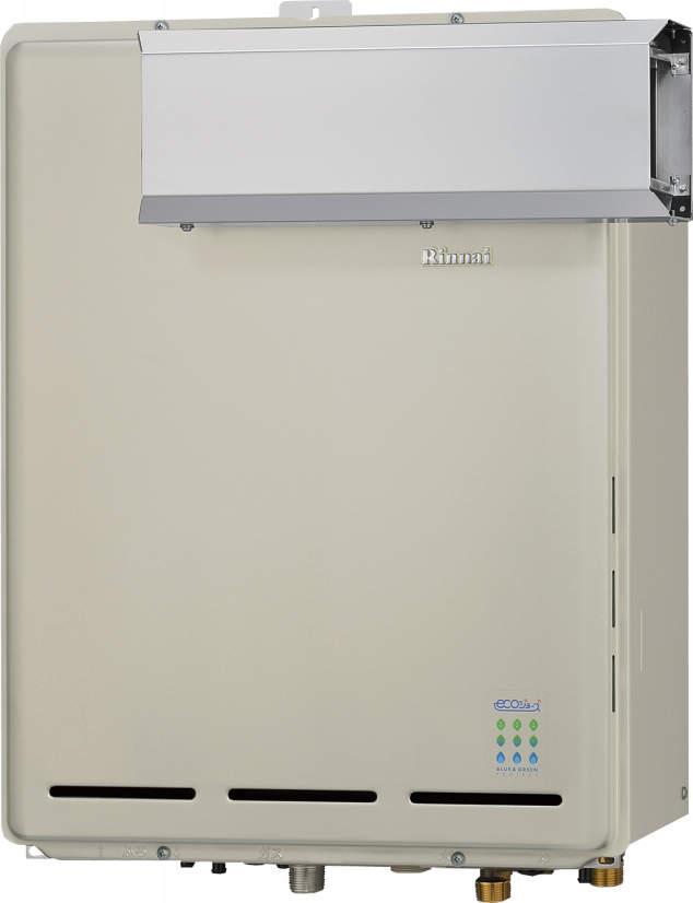 【最安値挑戦中!最大34倍】ガス給湯器 リンナイ RUF-TE2000SAA 設置フリータイプ エコジョーズ ユッコUF カエッコ 20号 オート アルコーブ設置型 20A [≦]