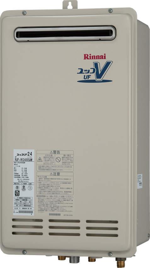 【最安値挑戦中!最大23倍】ガス給湯器 リンナイ RUF-VK1600SABOX(A) 設置フリータイプ ユッコUF 16号 オート 壁組込設置型 20A [∀■]