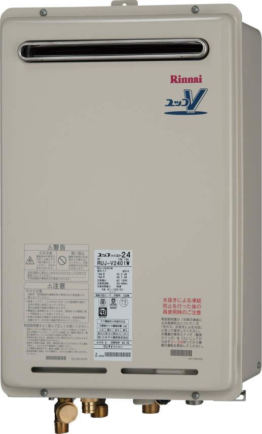 【最安値挑戦中!最大34倍】ガス給湯器 リンナイ RUJ-V1601W(A) 高温水供給式タイプ ユッコハイフロー 16号 屋外壁掛 PS設置型 20A [∀■]