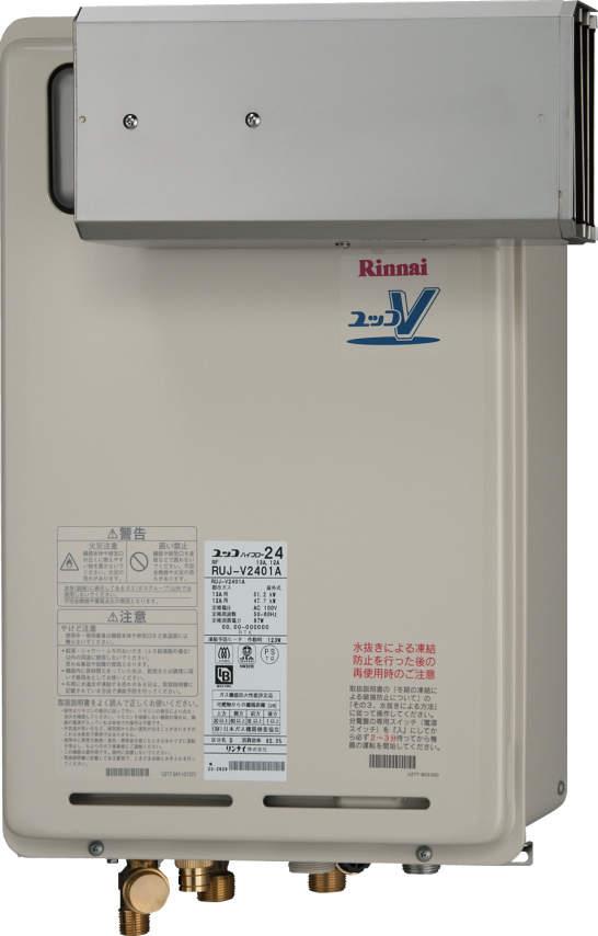 【最安値挑戦中!最大24倍】ガス給湯器 リンナイ RUJ-V2011A(A) 高温水供給式タイプ ユッコハイフロー 20号 アルコーブ型 15A [∀■]