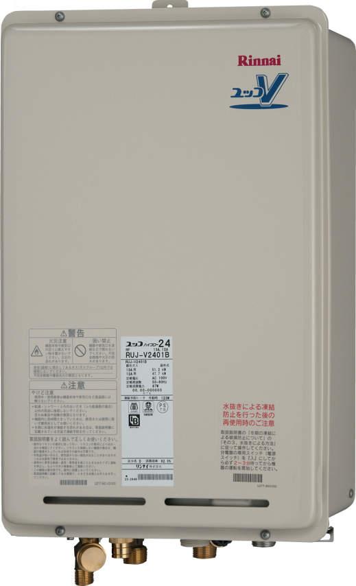 【最安値挑戦中!最大24倍】ガス給湯器 リンナイ RUJ-V2011B(A) 高温水供給式タイプ ユッコハイフロー 20号 PS後方排気型 15A [∀■]