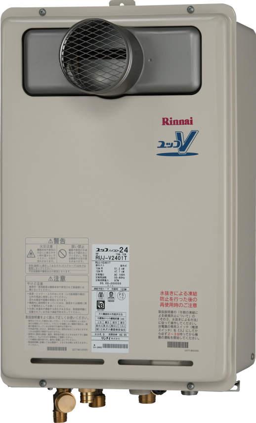 【最安値挑戦中!最大24倍】ガス給湯器 リンナイ RUJ-V2011T(A) 高温水供給式タイプ ユッコハイフロー 20号 PS扉内設置型/PS延長前排気型 15A [∀■]