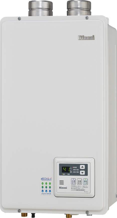 【最安値挑戦中!最大34倍】ガス給湯器 リンナイ RUX-E2010FFU 給湯専用タイプ ユッコ 20号 FF方式・屋内壁掛型 15A [≦]