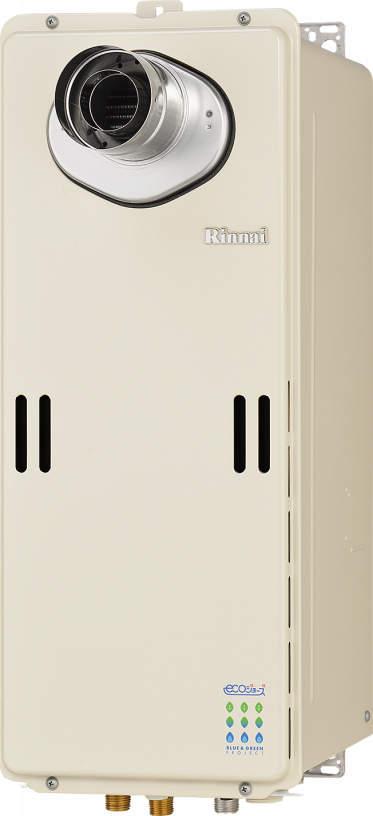 【最安値挑戦中!最大23倍】ガス給湯器 リンナイ RUX-SE1600T-L 給湯専用タイプ ユッコ 16号 PS扉内設置型/PS延長前排気型 20A [≦]