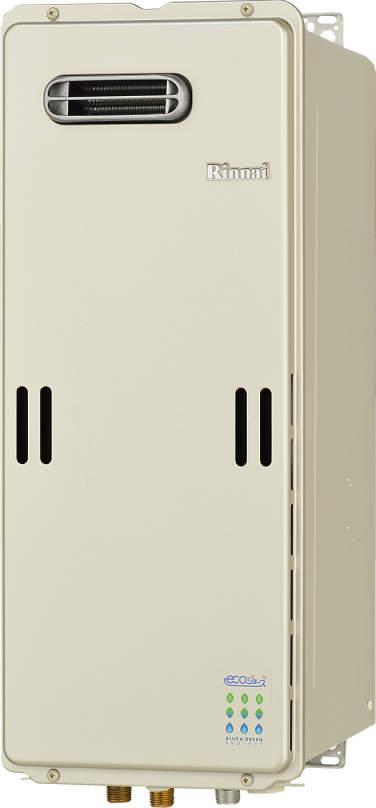 【最安値挑戦中!最大24倍】ガス給湯器 リンナイ RUX-SE2010W 給湯専用タイプ ユッコ 20号 屋外壁掛型 15A [≦]