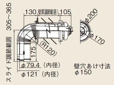 【最安値挑戦中!最大25倍】ガス給湯器 部材 リンナイ TFW-120×80C-400C(K)L 給排気トップ(直排専用) [≦]