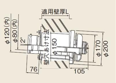 【最安値挑戦中!最大24倍】ガス給湯器 部材 リンナイ TFW-120×80C-800C(K) 寒冷地向給排気トップ (L=750~850mm) [≦]