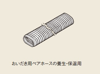 【最安値挑戦中!最大23倍】ガス給湯器 部材 リンナイ UF-PH-CD ペアホース用CD管 (30m) [≦]