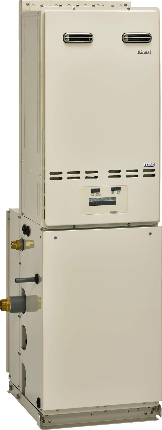 【最安値挑戦中!最大23倍】ガス給湯器 リンナイ RUXC-SE5000MQW 業務用タイプ エコジョーズ DECA-QV 50号 給湯専用 即出湯システム 屋外壁掛型 25A [■]