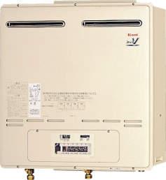 【最安値挑戦中!最大34倍】ガス給湯器 リンナイ RUXC-V5002MQW 業務用タイプ DECA-QV 50号 給湯専用 屋外壁掛型 25A [■]