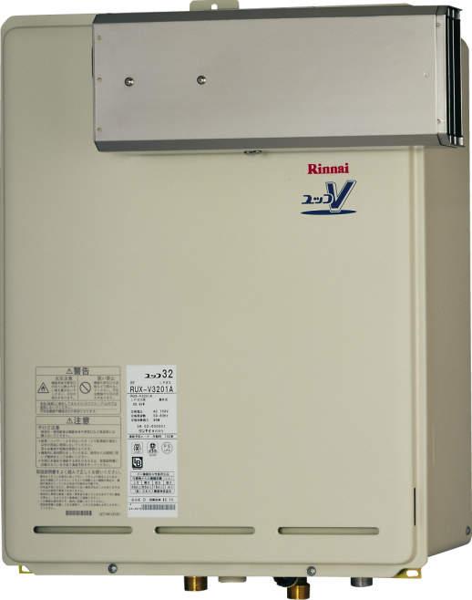 【最安値挑戦中!最大34倍】ガス給湯器 リンナイ RUXC-V3201A 業務用タイプ 32号 給湯専用 アルコーブ設置型 20A [■]