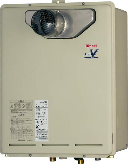 【最安値挑戦中!最大24倍】ガス給湯器 リンナイ RUXC-V3201T 業務用タイプ 32号 給湯専用 PS扉内設置型/PS延長前排気型 20A [■]