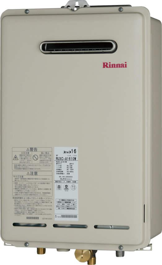【最安値挑戦中!最大34倍】ガス給湯器 リンナイ RUXC-A1610W 業務用タイプ 16号 給湯専用 屋外壁掛・PS設置型 15A [■]