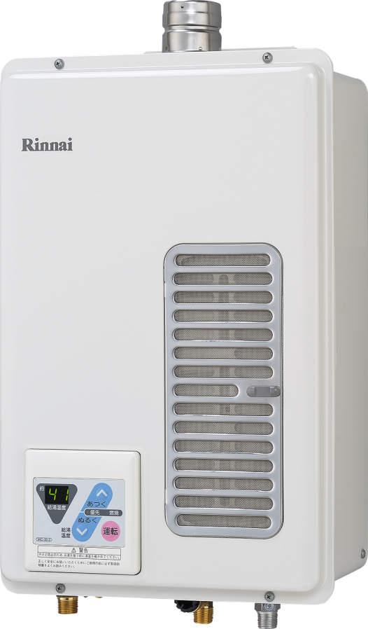 【最安値挑戦中!最大34倍】ガス給湯器 リンナイ RUXC-V1615SWF 業務用タイプ 16号 給湯専用 FE方式・屋内壁掛型 20A [■]