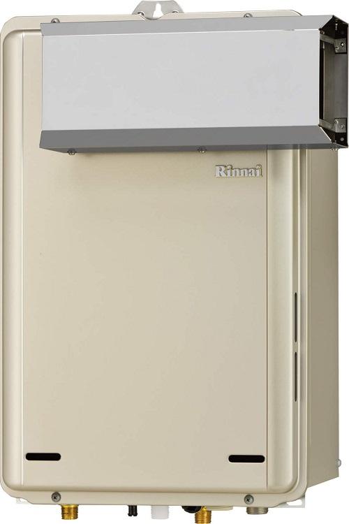 【最安値挑戦中!最大25倍】ガス給湯器 リンナイ RUX-E2016A 給湯専用タイプ ユッコ 20号 アルコーブ設置型 15A [■]