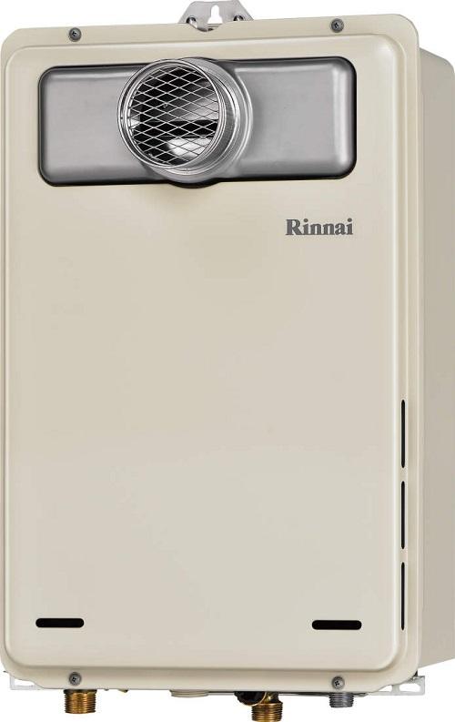 【最安値挑戦中!最大24倍】ガス給湯器 リンナイ RUX-A1606T 給湯専用 ユッコ 16号 PS扉内設置型 PS前排気型 20A [≦]