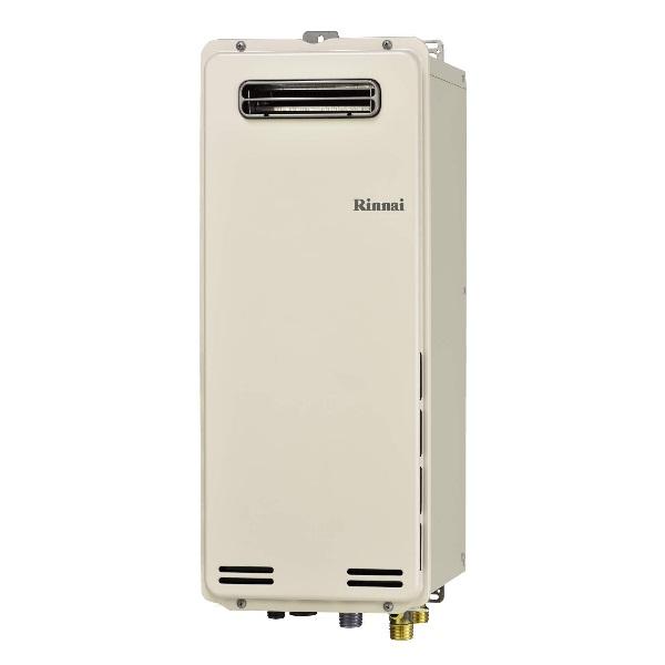 ガス給湯器 リンナイ RUF-SA2015AW 20号 フルオート スリムタイプ 屋外壁掛・PS設置型設置型 給湯・給水15A [■]