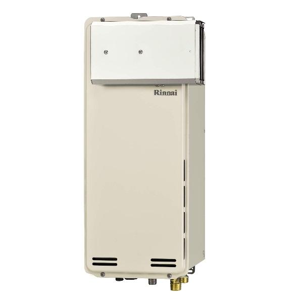 ガス給湯器 リンナイ RUF-SA2005AA 20号 フルオート スリムタイプ アルコーブ設置型 給湯・給水20A [■]