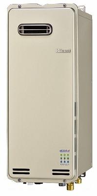 【最安値挑戦中!最大24倍】ガス給湯器 リンナイ RUF-SE2005AW 20号 フルオート 屋外壁掛・PS設置型 給湯・給水20A [≦]