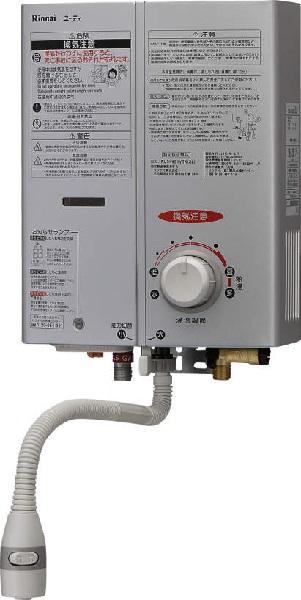 【最安値挑戦中!最大34倍】ガス瞬間湯沸器 リンナイ RUS-V51YTK(SL) ユーティ 5号 屋内壁掛 後面近接設置型 15A (寒冷地仕様) [■]