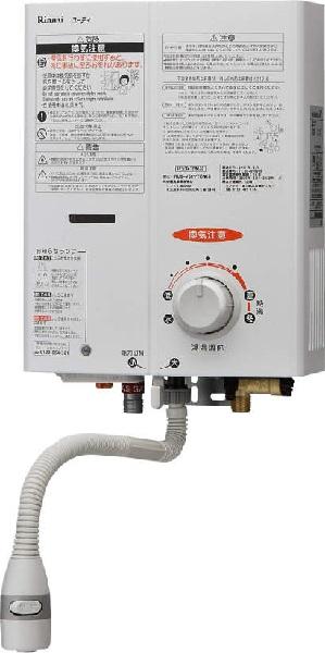 【最安値挑戦中!最大34倍】ガス瞬間湯沸器 リンナイ RUS-V51YTK(WH) ユーティ 5号 屋内壁掛 後面近接設置型 15A (寒冷地仕様) [■]
