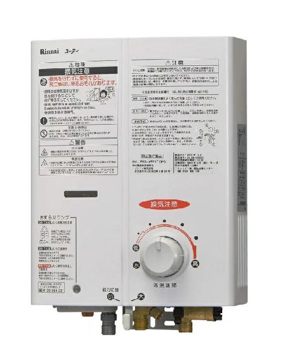 【最安値挑戦中!最大34倍】ガス瞬間湯沸器 リンナイ RUS-V53YTK(WH) ユーティ 5号 屋内壁掛 後面近接設置型 15A (寒冷地仕様) [■]