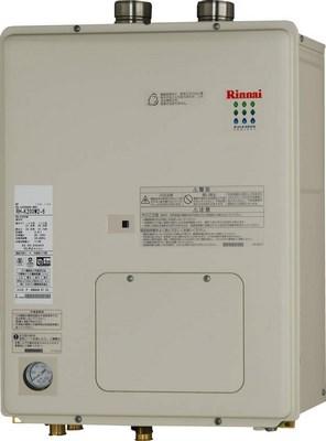 【最安値挑戦中!最大25倍】ガス給湯器 リンナイ RH-KM200FF2-1 FF方式 屋内壁掛型 [≦]