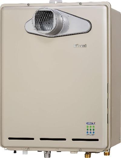 【最安値挑戦中!最大25倍】ガス給湯器 リンナイ RUF-E1615SAT(A) エコジョーズ ユッコUF 16号 オート (PS扉内/PS前排気型) 15A [≦]