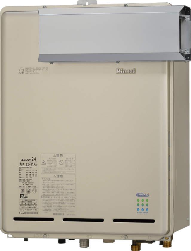 【最安値挑戦中!最大24倍】ガス給湯器 リンナイ RUF-EP2001SAA(A) 設置フリータイプ エコジョーズ ユッコUF 20号 オート アルコーブ設置型 20A [≦]
