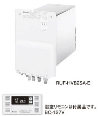 【最安値挑戦中!最大23倍】ガス給湯器 リンナイ RUF-HV82SA 壁貫通タイプ 8.2号 オート 壁貫通型 [∀■]