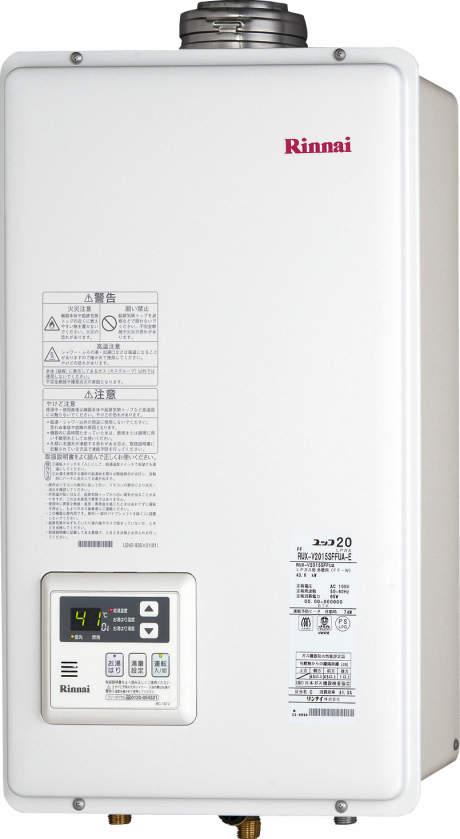 【最安値挑戦中!最大25倍】ガス給湯器 リンナイ RUX-V2005SFFUA 20号 FF方式 屋内壁掛方 上方給排気 [∀■]