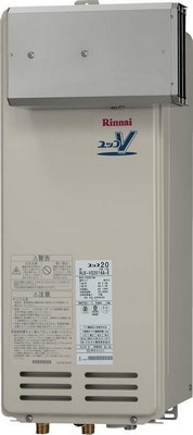【最安値挑戦中!最大34倍】ガス給湯器 リンナイ RUX-VS2006A-E 20号 アルコーブ設置型 [∀■]