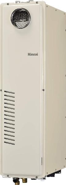 【最安値挑戦中!最大25倍】ガス給湯器リンナイ RUFH-SA2400SAW2-6 オート スリムタイプ 24号 屋外据置台 PS設置型 20A リモコン別売 [■]