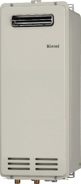 【最安値挑戦中!最大34倍】ガス給湯器リンナイ RUX-VS1606W(A) 音声ナビ ユッコ スリムタイプ 16号 屋外壁掛 PS設置型 20A リモコン別売 [■]