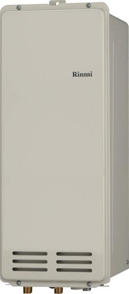 【最安値挑戦中!最大25倍】ガス給湯器リンナイ RUX-VS2016B(A) 音声ナビ ユッコ スリムタイプ 20号 PS扉内後方排気型 15A リモコン別売 [■]