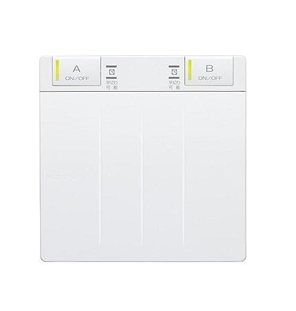 【最安値挑戦中!最大25倍】ガス給湯器 部材 パーパス FHR-100N3-2 床暖房リモコン 2系統制御タイプ (3心×2本) [◎]