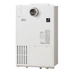 【最安値挑戦中!最大25倍】給湯暖房用熱源機 パーパス GH-H2400ZWTH3 エコジョーズ フルオート PS標準設置兼用 [♪◎]