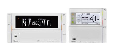【最安値挑戦中!最大34倍】給湯器リモコン リンナイ MBC-300V インターホン機能なし 取扱説明書付 浴室・台所リモコン [∀■]
