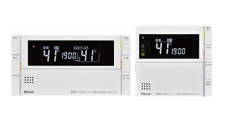 【最安値挑戦中!最大34倍】給湯器リモコン リンナイ MBC-320VC インターホンリモコンセット 取扱説明書付 浴室・台所リモコン[∀■]